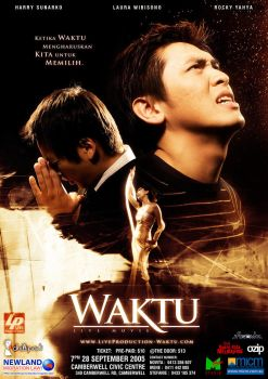 Waktu - A3 poster by aphaits