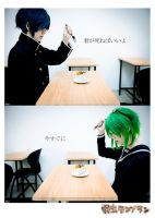 gumi- coward mont blanc by angie0-0