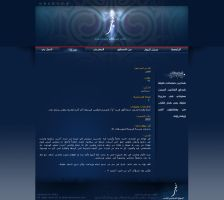 My personal website by alfajr
