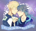 dmmd: together forever by Lizaardking