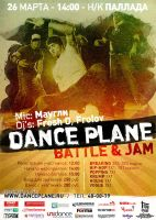 Dance Plane 2. by TJay-Design