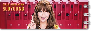 Sooyoung signature by SNSDartwork