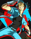 Persona 4 Arena Ultimax - Shadow Junpei by Boomsheika