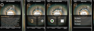 Allah Names  A Visual Guide by 82webmaster