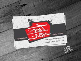 my business card by serso by Arabdesign