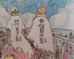 Fourth and Seventh Hokages (Completed drawing) by Fran48