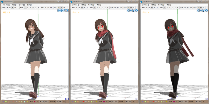 MMD Newcomer Ayano A by Esdras18