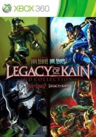 legacy of kain hd for xbox360 version maype by Zack-Farron