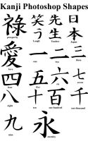 Kanji photoshop shapes set one by furryomnivore