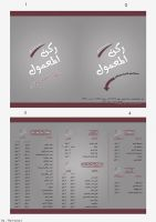 menu for restaurant by thehonor2