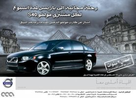 Volvo newspaper AD2 by gaber440