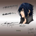 Noctis by BlackCatLady01