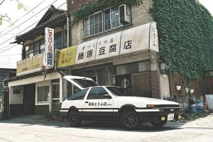 Initial D tofu shop and AE86 by topgae86turbo