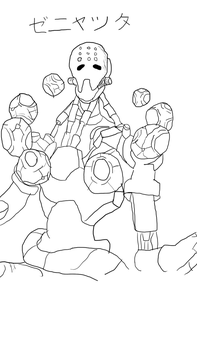 Zenyatta by TheManInTheMask123