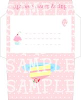 Sweets Stationery Envelope by cuteordeath