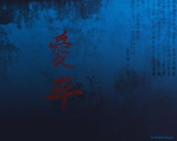 Kanji grunge wallpaper by Skipina