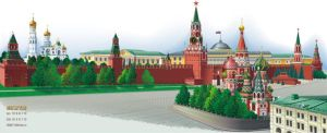 Moscow Red Place Kreml by Legartis