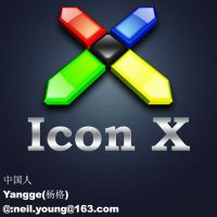 Icon X by neily