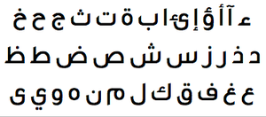 Arabic font for ..mac   Ge by naderbellal