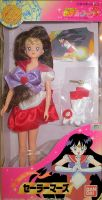 Bandai Sailor Moon SS Sailor Mars Doll by aleena