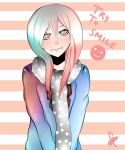 Try to SMILE by Yukella