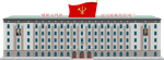 Pyongyang Ministry of Foreign Trade by Herbertrocha