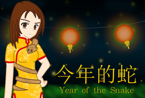 Year of the Snake by Idellechi