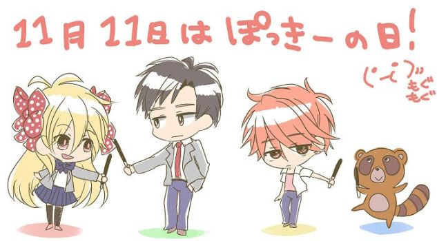 11.11 by asami-h