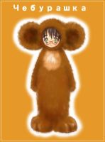 Cheburashka Harry by yukipon