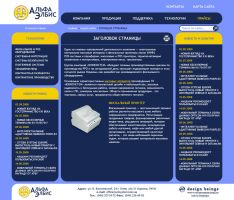 Site design for Alpha Elbis by vertus-design-being