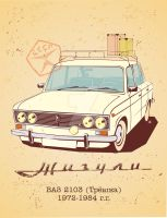 USSR Cars. VAZ 2103 by Rover57