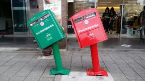 Leaning Mailboxes by ThomasAnime