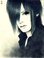 Uruha. by littleshinju