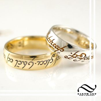 LOTR Wedding Set in contrasting colors by mooredesign13