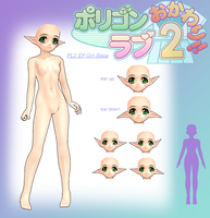 PL2 Girl Elf Base by MMDFakewings18