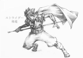 strider hiryu by strid3r