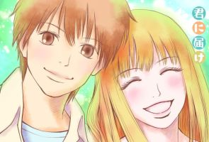 kiminitodoke by adventHalo