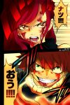 Fairy Tail: Counterattack by Odysseix
