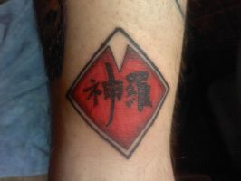 Shinra Final Fantasy Tattoo by Nelby2388
