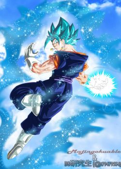 Vegetto SSGSS by Majingokuable