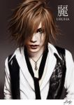 Uruha - the GazettE by crysticx