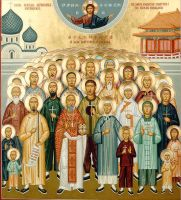 Council of the Holy Martyrs of Chinese by Ferrabra