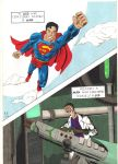 Superman and Lex Luthor Colours August 2014 by Bobalob93