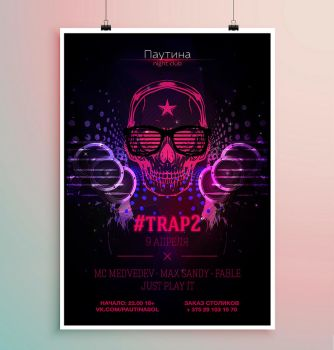 #trap2 by OlgaRed-Archer