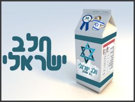 Israeli Milk . by ShiLo33