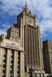 Ministry-of-Foreign-Affairs-of-Russia-main-buildin by Dactari
