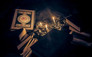 The holy book Quran by musi1