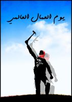1 May Workers Day by KhaledFanni