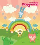 playground ex by agus-ngedesign