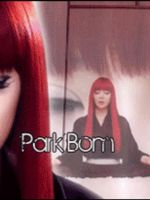 Gif Meditate Park Bom Sig by SeoulHeart